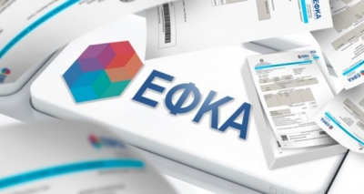 Σε 3 στάδια η ψηφιοποίηση του ασφαλιστικού ιστορικού στον ΑΤΛΑΣ για e-συντάξεις