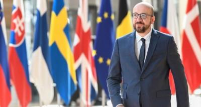 Michel (Ευρωπαϊκό Συμβούλιο): Με πολιτική βούληση, είναι εφικτή η συμφωνία για το Ταμείο Ανάκαμψης