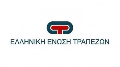 Συμφωνία συστημικών τραπεζών να στηρίξουν τον Χαντζηνικολάου (Πειραιώς) για Πρόεδρο της Ένωσης Τραπεζών
