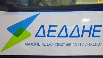 Πως θα αποτιμηθούν τα πάγια του ΔΕΔΔΗΕ για την μεταβίβαση της Κρήτης - Στο νομοσχέδιο για τα Απόβλητα