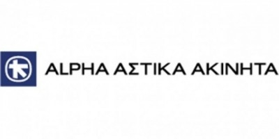Alpha Αστικά Ακίνητα: Νέο μέλος του Διοικητικού Συμβουλίου η Παναγιώτα Σπηλιωτοπούλου