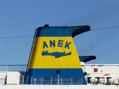 Η δεύτερη προσπάθεια «σωτηρίας» της ΑΝΕΚ και οι ζημιές των τραπεζών από το τύπωμα μετοχών