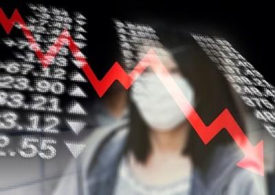Barclays, Axa και ING προβλέπουν: Ύφεση - 2,3% για την οικονομία της Ευρωζώνης το δ΄ 3μηνο του 2020, λόγω lockdowns