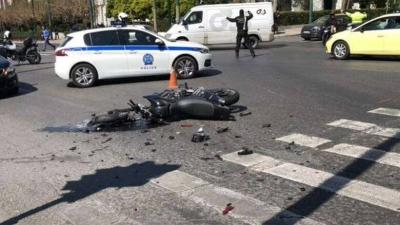 Tο βίντεο του δυστυχήματος έξω από τη Βουλή
