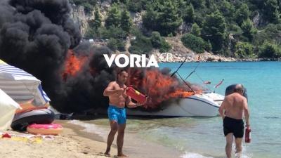 Έκρηξη σε σκάφος στη Χαλκιδική με τρεις τραυματίες, ανάμεσά τους δύο παιδιά