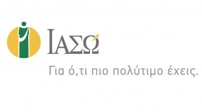 ΙΑΣΩ: Επιστημονική Εκδήλωση με αφορμή την Ευρωπαϊκή εβδομάδα πρόληψης για τον καρκίνο τραχήλου μήτρας