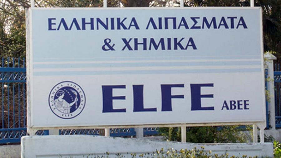 Οι ανεπιθύμητοι εργαζόμενοι της ELFE και παράλληλα αμειβόμενοι από τον Λαυρέντη Λαυρεντιάδη