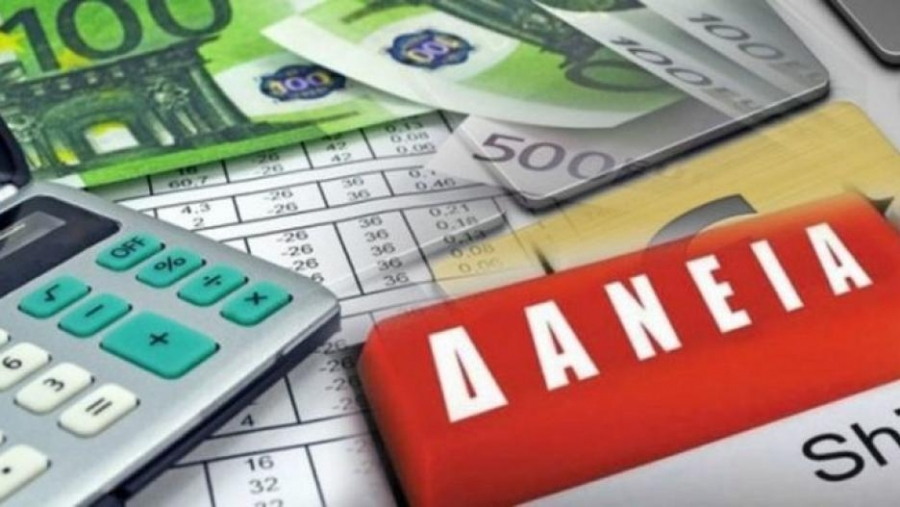 Εγγύηση σε τραπεζικό δάνειο - Ελευθέρωση εγγυητή κατ' άρθρο 862 του αστικού κώδικα - Δικαιώματα που απεμπολεί δυστυχώς ο μέσος εγγυητής στην Ελλάδα