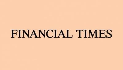 FT: Η πτώση του Φεβρουαρίου 2018 βάζει τέλος στην κερδοφορία 15 μηνών για τις μετοχές παγκοσμίως