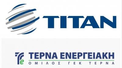 Συμμετοχή της κοινοπραξίας Τιτάν - Τέρνα Ενεργειακή σε διαγωνισμούς ΣΔΙΤ για την διαχείριση απορριμμάτων