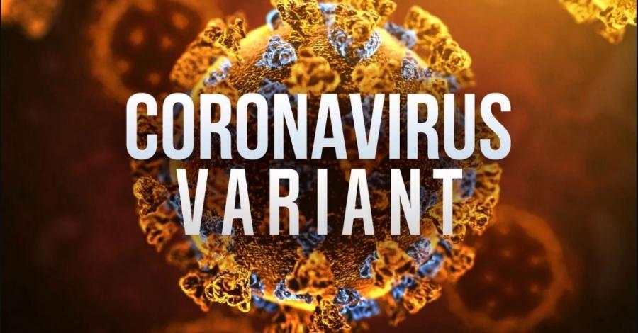 Covid-19: Τρίτο κύμα στη Βραζιλία, απειλή η παράλλαξη Δέλτα - Κόκκινος συναγερμός για τα εμβόλια mRNA