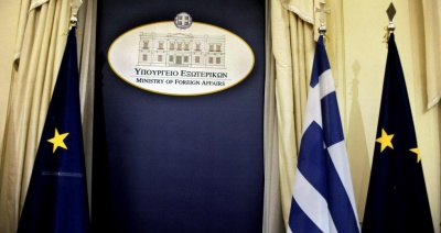 ΥΠΕΞ κατά Τουρκίας: Η εμμονή σε παραβατικές συμπεριφορές δεν παράγουν δίκαιο, δεν δημιουργούν τετελεσμένα