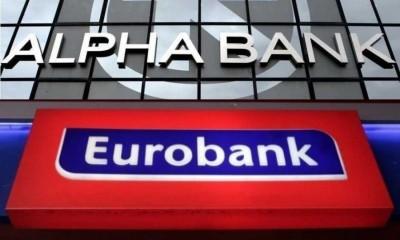 Η Eurobank έχει διπλάσια κεφαλαιοποίηση από την Alpha bank