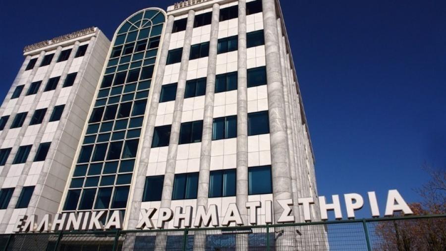 F.T.: «Βουτιά» για το νέο 7ετές ελληνικό ομόλογο εξαιτίας των άσχημων συνθηκών στις αγορές