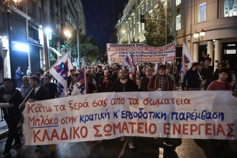 Το νέο σχέδιο - H Ελλάδα έχει αποδεχθεί ειδική πιστωτική γραμμή ECCL και έως 4 εκδόσεις μέχρι το 2018 - Το ΔΝΤ αποχωρεί
