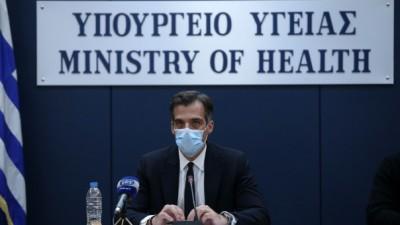 Αρκουμανέας (ΕΟΔΥ): Κάτω από το 4% ο δείκτης θετικότητας στην Ελλάδα – Από Φεβρουάριο ο μαζικός εμβολιασμός