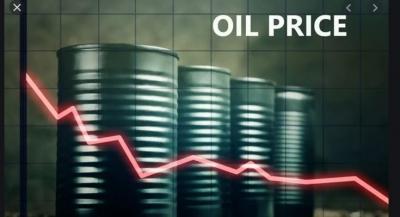 Υποχώρησαν οι τιμές του πετρελαίου - Στα 63,96 δολ. το βαρέλι το brent εν αναμονή του ΟΠΕΚ