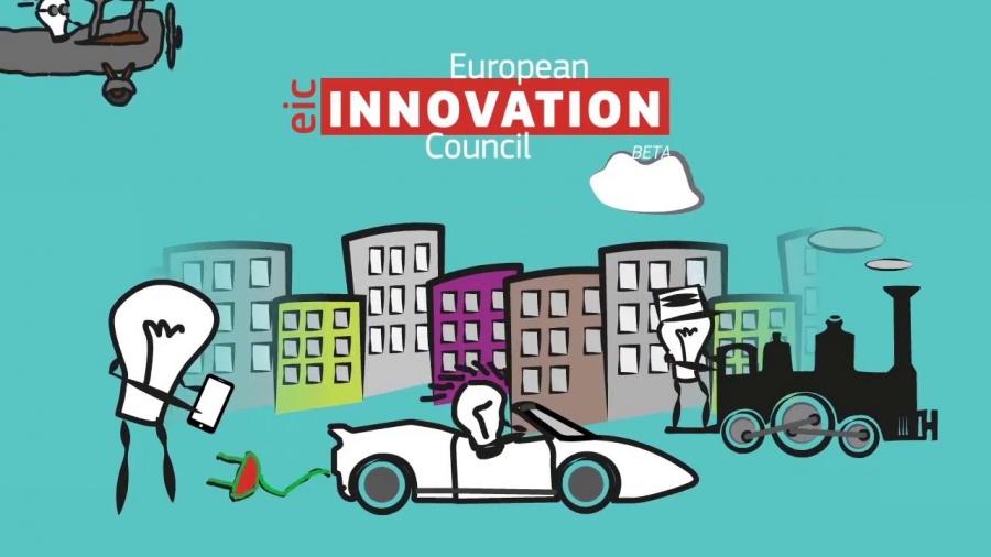 Ευρωπαϊκό Συμβούλιο Καινοτομίας: Χορηγεί 114 εκατ. ευρώ σε 35 τεχνολογίες αιχμής, με πολλές ελληνικές συμμετοχές