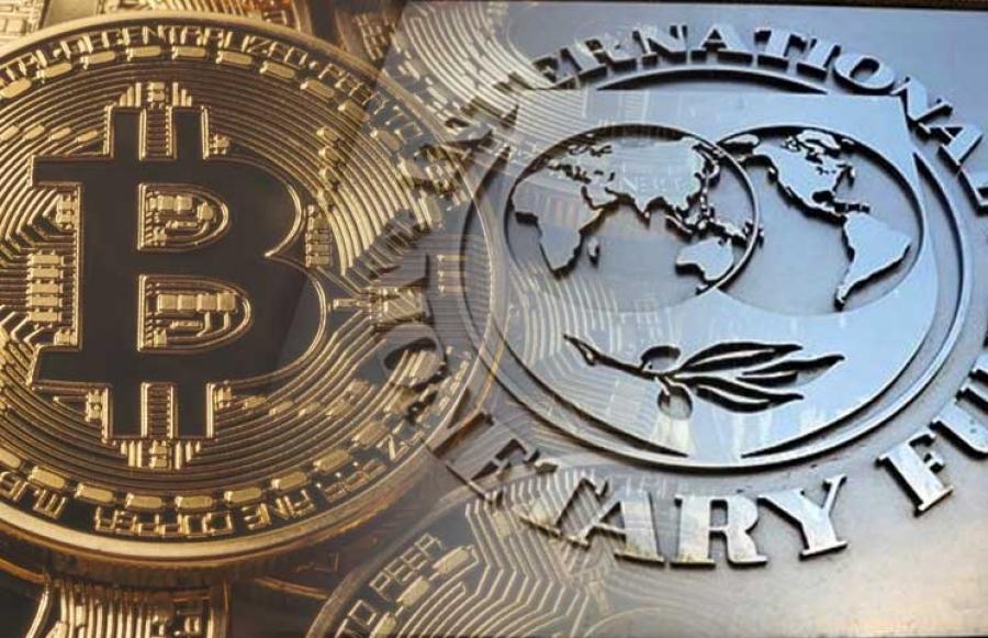 Επιφυλάξεις ΔΝΤ για την υιοθέτηση του bitcoin από το Ελ Σαλβαδόρ