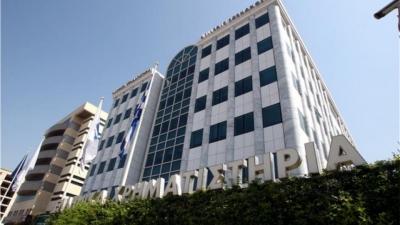ΧΑ: Κατεύθυνση από τις αγορές του εξωτερικού – Στο επίκεντρο η Εθνική Τράπεζα λόγω αποτελεσμάτων