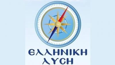 Ελληνική Λύση για άνοιγμα εστίασης 25/5: Η κυβέρνηση άνοιξε πρώτα τα Mall - Προέχει η εξυπηρέτηση των
