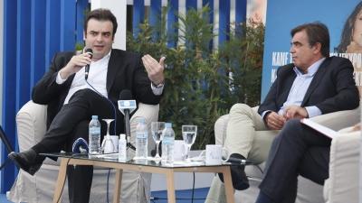 Σχοινάς (ΕΕ): Να υπερασπιστούμε όσα πετύχαμε - Πιερρακάκης: Το επόμενο 12μηνο 100 νέες υπηρεσίες θα διεξάγονται ψηφιακά