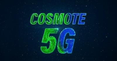 Πάνω από 40 πιστοποιημένες Cosmote 5G συσκευές, η μεγαλύτερη γκάμα στην Ελλάδα