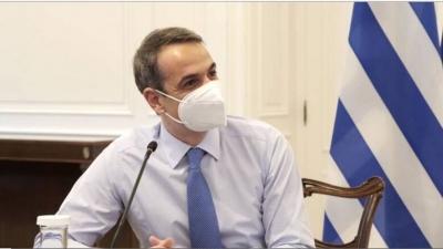Μητσοτάκης σε Έλληνες της Λατινικής Αμερικής: Είναι υποχρέωσή μου να διαφυλάξω την ενότητα του ελληνισμού