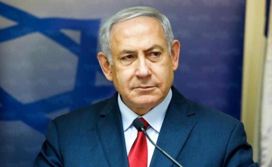 Πανηγυρίζουν για την ήττα Νetanyahu οι Ισραηλινοί: «Bibi, Ciao»