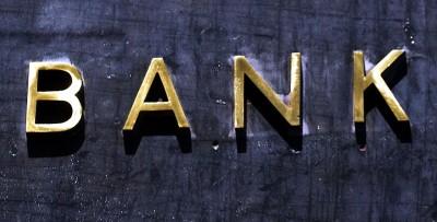 Οι διαπραγματεύσεις για συγχωνεύσεις ισπανικών τραπεζών που δεν περνούν απαρατήρητες στην Ελλάδα