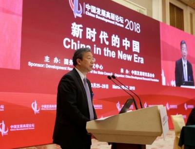 Μεταρρυθμίσεις και άνοιγμα του χρηματοπιστωτικού τομέα υποσχέθηκε ο νέος κεντρικός τραπεζίτης της Κίνας