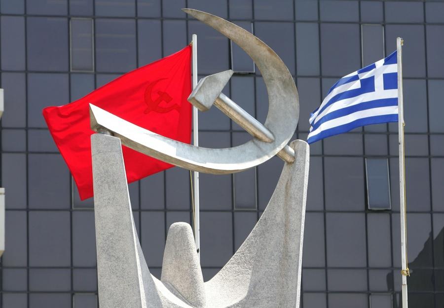 ΚΚΕ  Η συμφωνία Τσίπρα – Ιερώνυμου δεν λύνει αλλά διαιωνίζει και ενισχύει  ιστορικές εκκρεμότητες 96052b0b6c4
