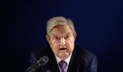 Soros: Ο Trump είναι ένα καθαρά προσωρινό φαινόμενο που θα εξαφανιστεί το 2020