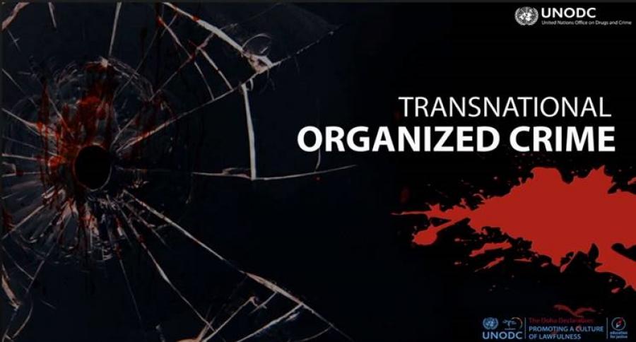 ΕΕ: Νέα μέτρα κατά του οργανωμένου εγκλήματος - Στο στόχαστρο των αρχών και πολλές νόμιμες δραστηριότητες