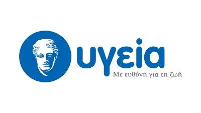Το ΥΓΕΙΑ στις 17 πιο δυναμικές εταιρίες στην Ελλάδα