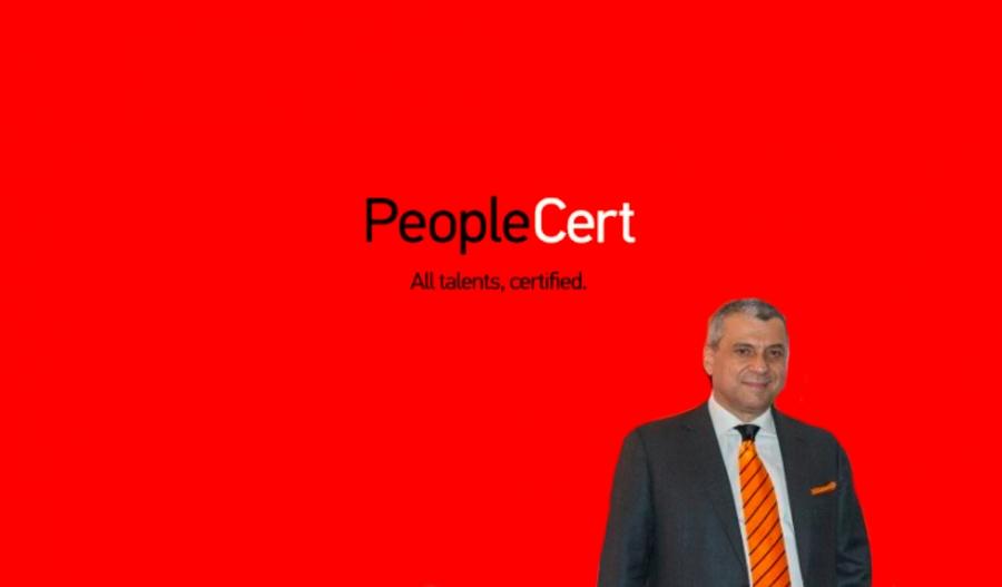 Υπερκαλύφθηκε κατά σχεδόν τέσσερις φορές το ομόλογο της PeopleCert