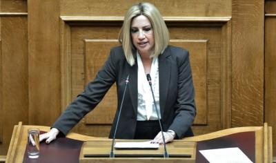 Γεννηματά: Η ΝΔ δεν πιστεύει στο μέλλον του τουρισμού στην Ελλάδα