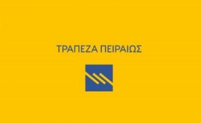 Η Τράπεζα Πειραιώς επίσημος χορηγός του ΣΕΓΑΣ