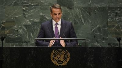 Μητσοτάκης στον ΟΗΕ: Η Τουρκία «στήνει» εντάσεις σε Αιγαίο και Κύπρο - Θα υπερασπιστούμε την εθνική μας κυριαρχία