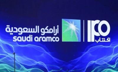 Η Saudi Aramco εξετάζει πώληση ποσοστού 1% σε μεγάλο ενεργειακό όμιλο