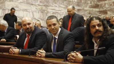 Έρχεται τροπολογία για στέρηση πολιτικών δικαιωμάτων για τους καταδικασθέντες της Χρυσής Αυγής