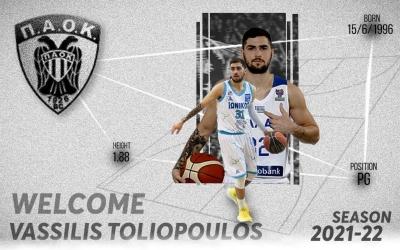 Επίσημο: Στον ΠΑΟΚ ο Βασίλης Τολιόπουλος για δύο χρόνια!