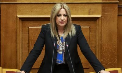 Γεννηματά: Η πολιτική του ΣΥΡΙΖΑ στα ΕΛΤΑ, βολεύει πλήρως τη ΝΔ - Παραμύθι οι εκκλήσεις του Τσίπρα κατά της Δεξιάς