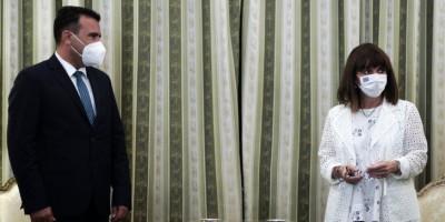 Σακελλαροπούλου σε Zaev: Οι δύο χώρες μπαίνουν σε νέα εποχή – Η Ελλάδα θα υποστηρίζει την ευρωπαϊκή πορεία της Β. Μακεδονίας