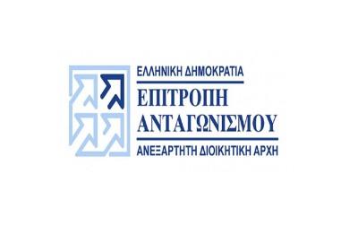 Επιτροπή Ανταγωνισμού: Αντι-ανταγωνιστικές πρακτικές στην ελληνική αγορά διανομής έντυπου Τύπου