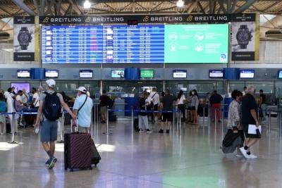 YΠΑ: Έως Δευτέρα 2 Αυγούστου παρατείνεται η notam για πτήσεις προς νησιά