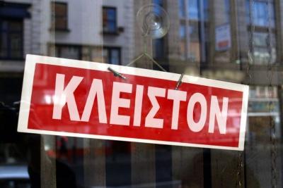 Κορωνοϊός: Παρατείνεται η αναστολή λειτουργίας των επιχειρήσεων έως και τις 27 Απριλίου