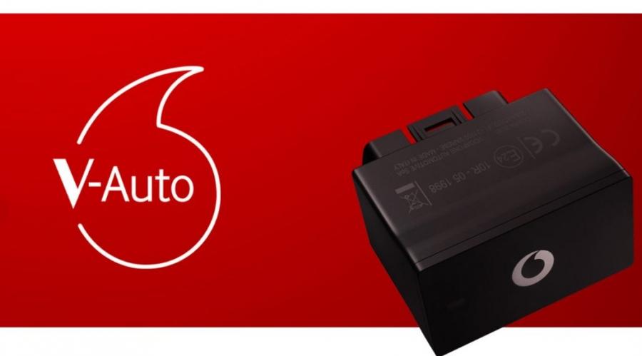 Έξυπνο σύστημα parking για ΑΜΕΑ στα Τρίκαλα από τη Vodafone
