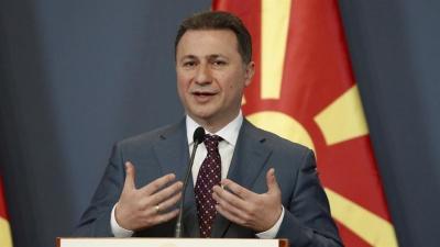 Η Ουγγαρία χορήγησε άσυλο στον πρώην πρωθυπουργό της πΓΔΜ, N. Gruevski