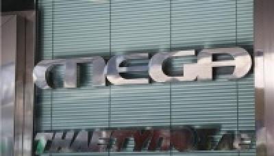 Εργαζόμενοι MEGA: Κινδυνεύουν οι οικογένειές μας - Μέτοχοι και Κυβέρνηση να αναλάβουν τις ευθύνες τους